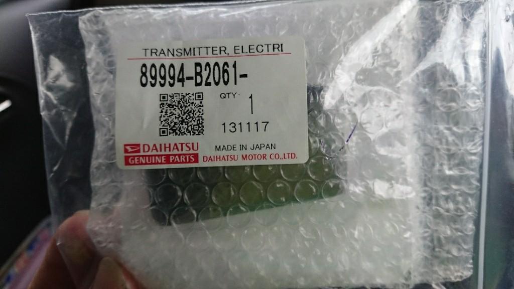 L350 キーフリー 交換