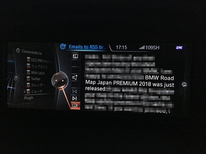 E60 BMW NBT BMW Road Map Japan NEXT 2018 と…