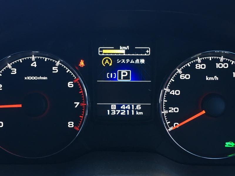 アイドリングストップ警告   137,211km