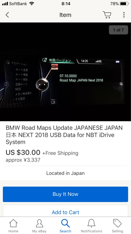 BMW Road Map Update JAPAN NEXT 2018