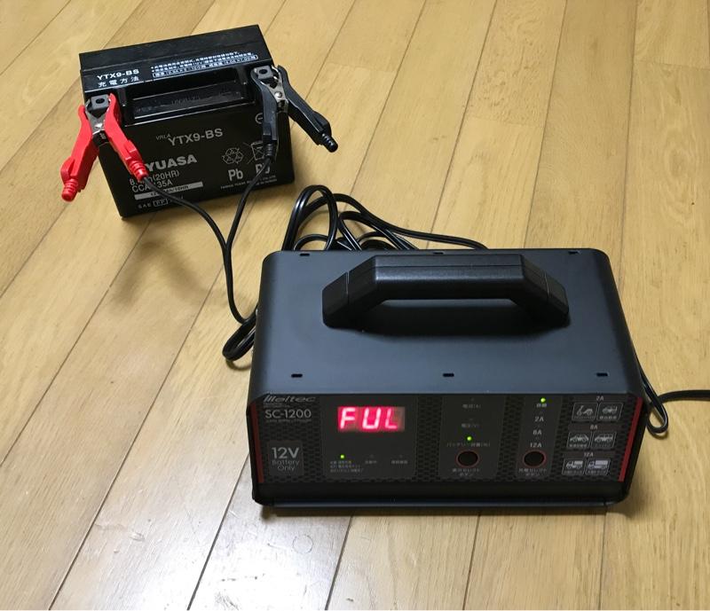 z250 バッテリー 交換