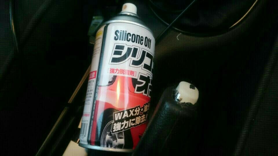 ちょこっと整備 サイドブレーキのボタン塗装