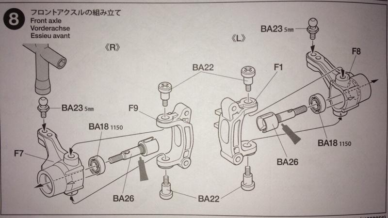 【BODY】フロントアクスルの組立   ⑧工程