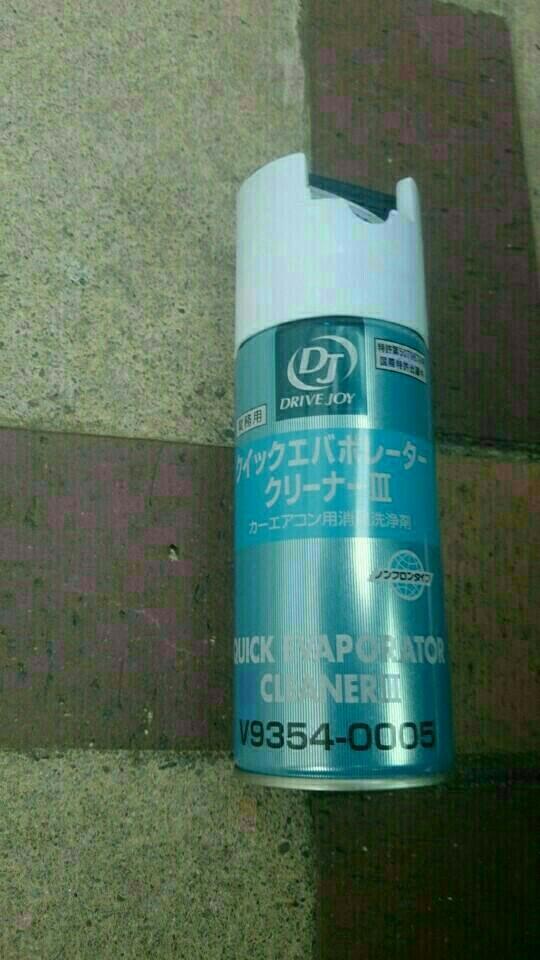 エアコン消臭&洗浄作戦!
