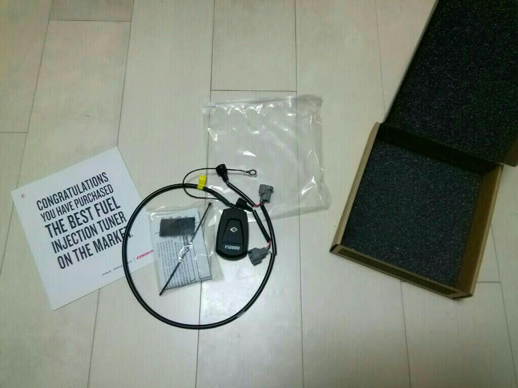 COBRA FI2000R 取付
