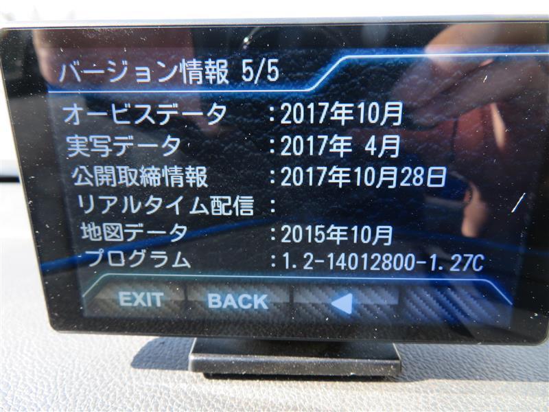 Lei03バージョン1.2アップデート