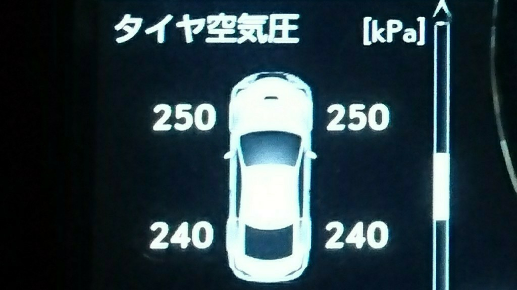 BS RE-71R → MI PSS 履き替え