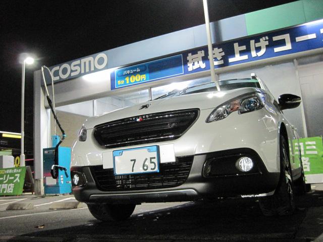 300円洗車