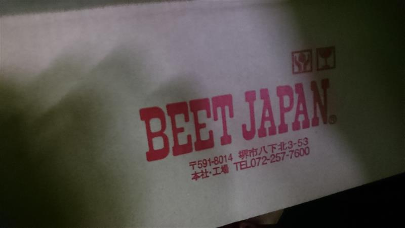 BEET バックステップ取り付け