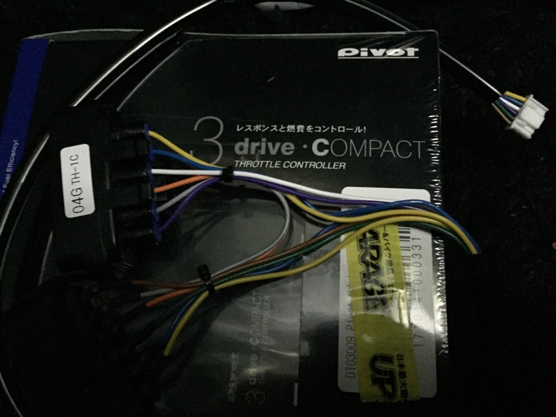 pivot 3drive COMPACT