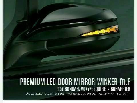 DAZZ fellows / PREMIUM LED DOOR MIRROR WINKER 取り付け