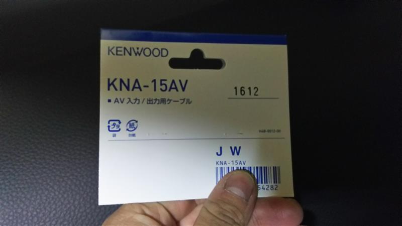 KENWOOD KSC-SW11 取り付け