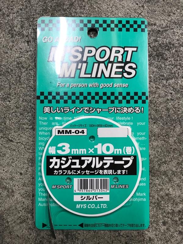 コーナーダクトラインテープ詰め仕事(o^^o)