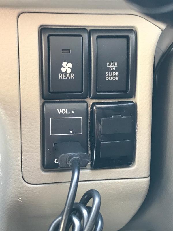USB充電+USB延長