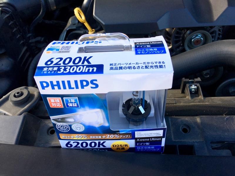 フィリップス  HIDランプ交換  137,427km