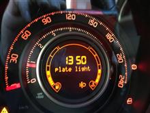 アバルト・500 (ハッチバック) ナンバー灯交換のカスタム手順1