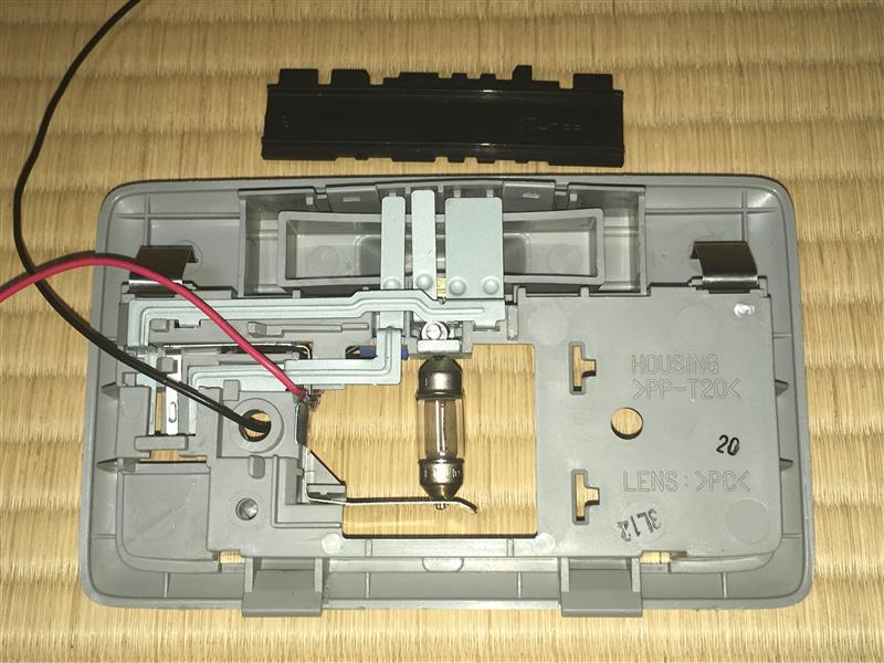 ワゴンR/スティングレイ MH34S用スカッフプレート取付 その1(準備)