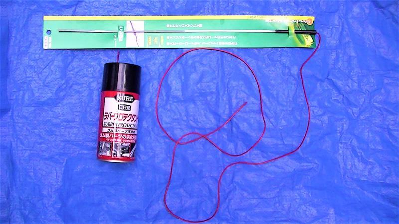 配線通しは、この形状が安心・便利