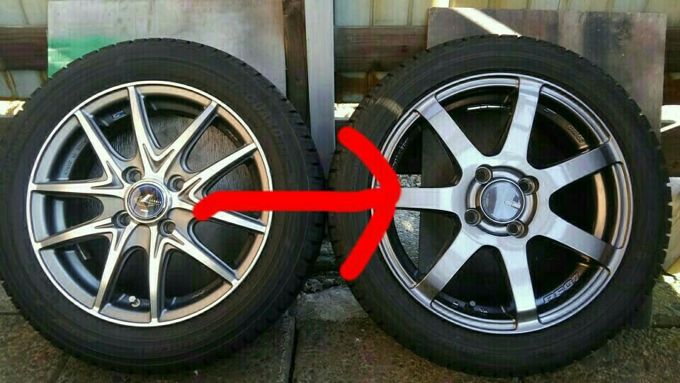 タイヤ、ホイール交換