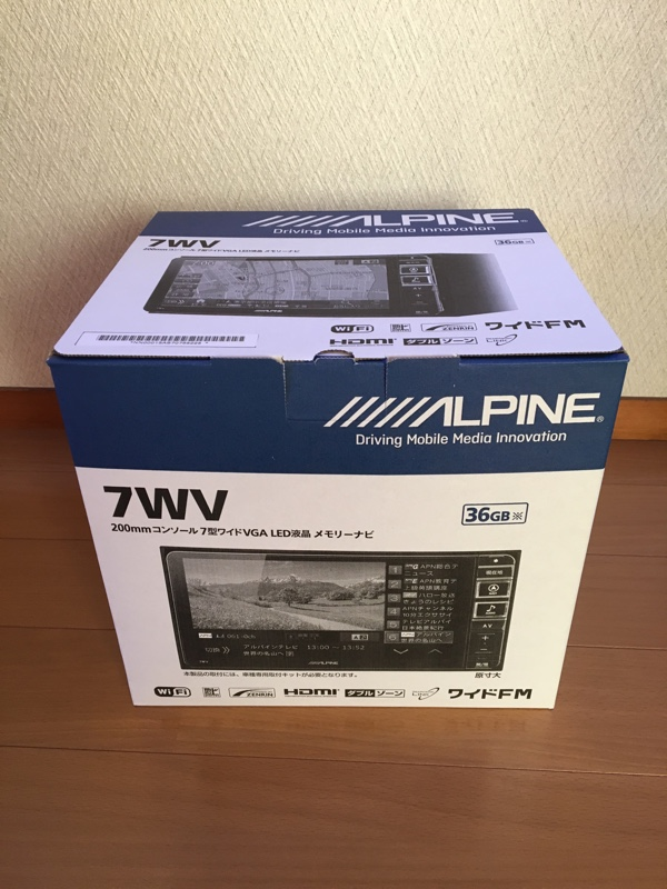 アルパインナビ 7WV-PR30 取り付けに挑戦!