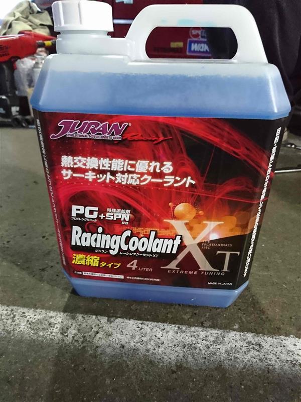 Racing Coolant XT JURAN