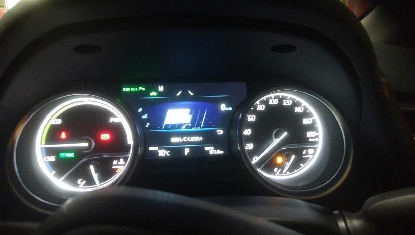 燃料計の目盛