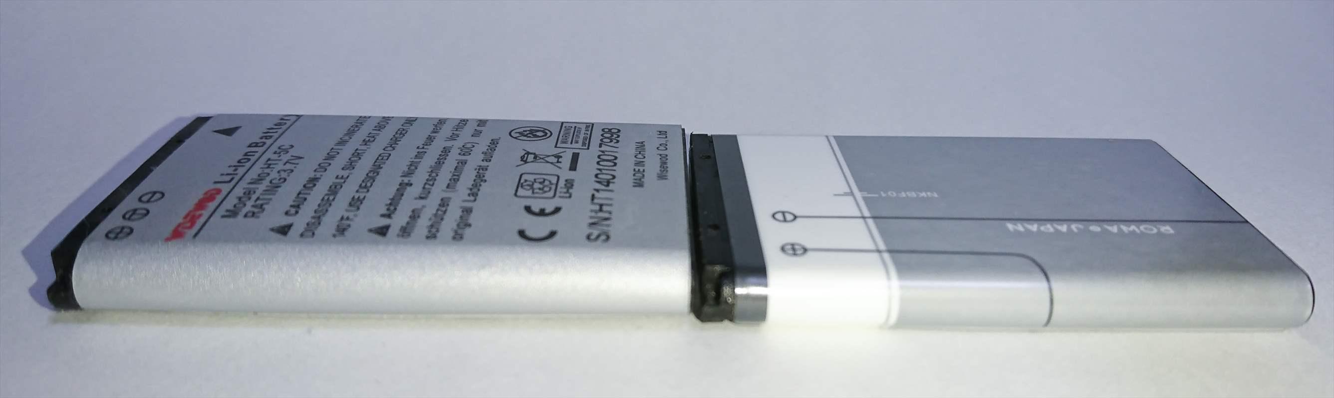 LAP+ 747Pro バッテリー交換