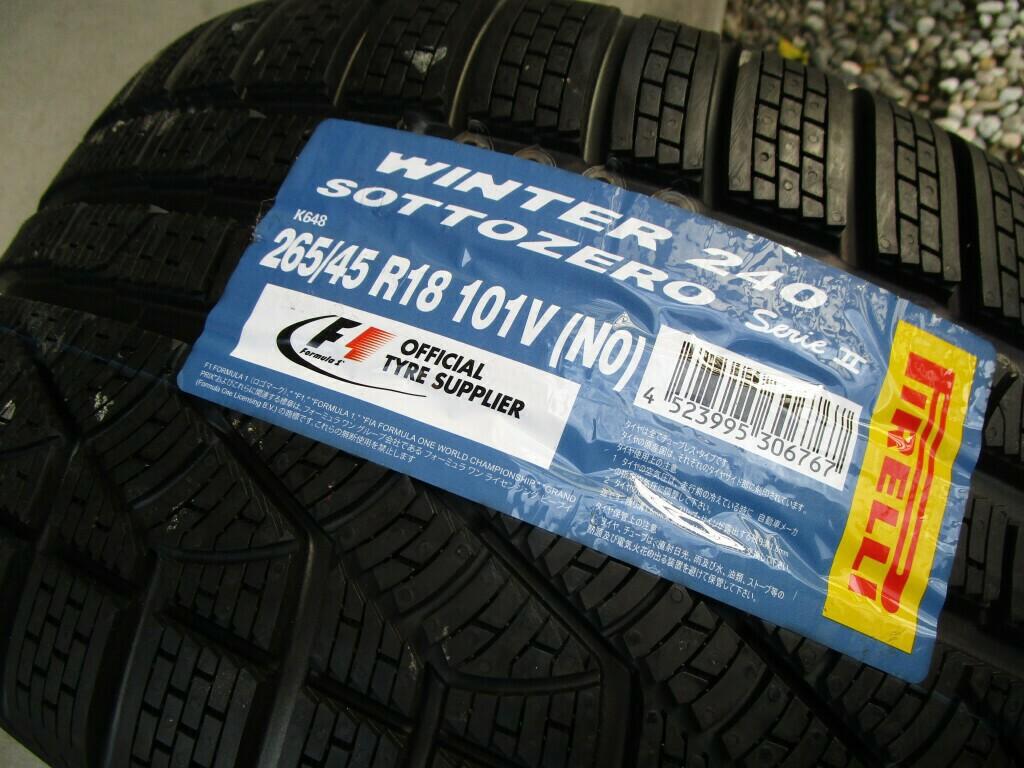 冬タイヤに交換その1