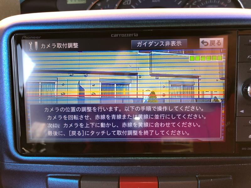 クルーズカウンター ドラレコ ND-CS3