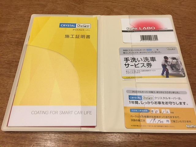 クリスタルキーパー&軽研磨 2017/12/9実施