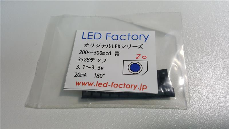 メーター針LED青色へ打ち替え①