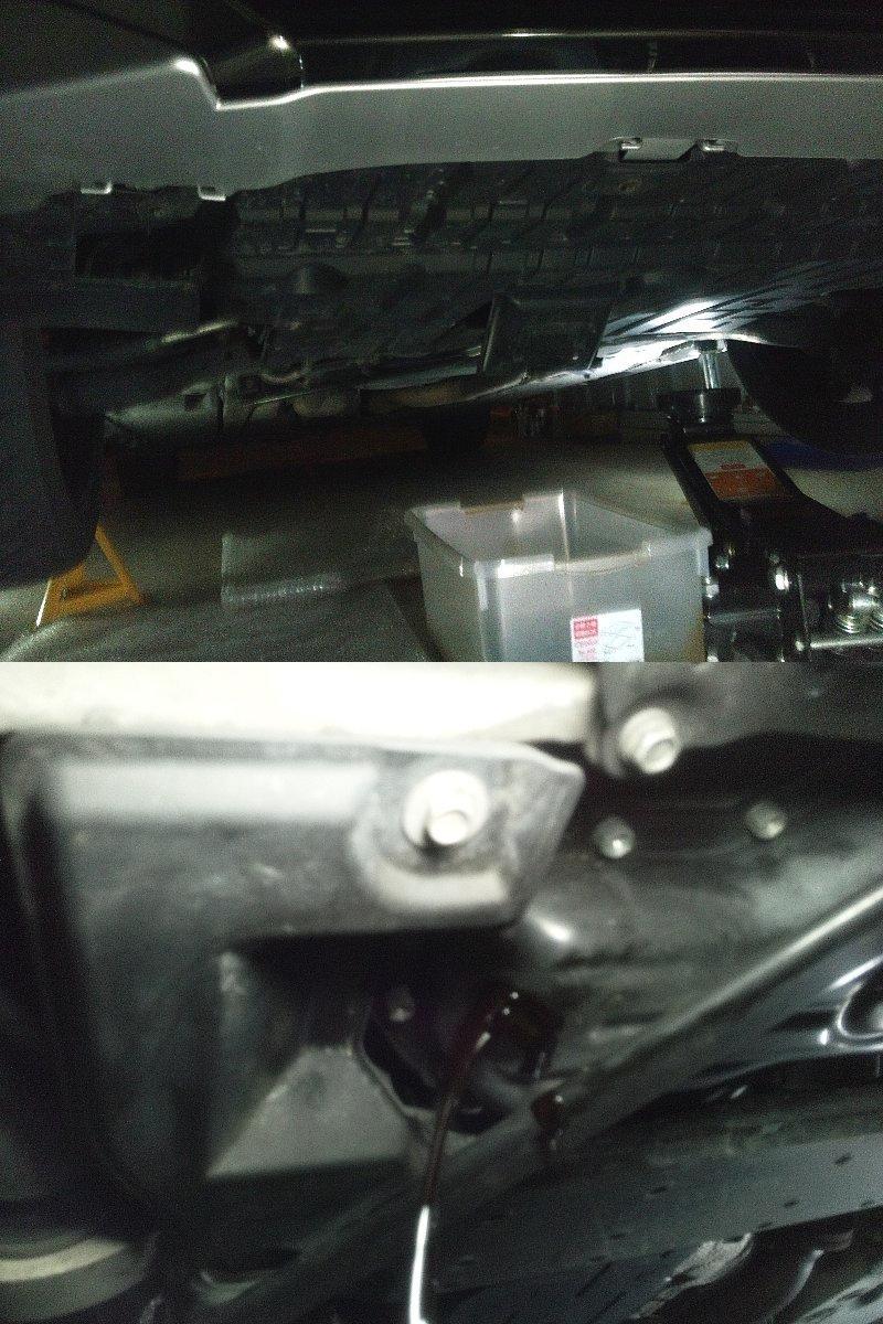 マークX G's エンジンオイル交換、デフオイル交換、スタッドレス交換、DIY