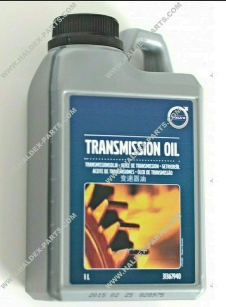 ハルデックス油圧ポンプ交換
