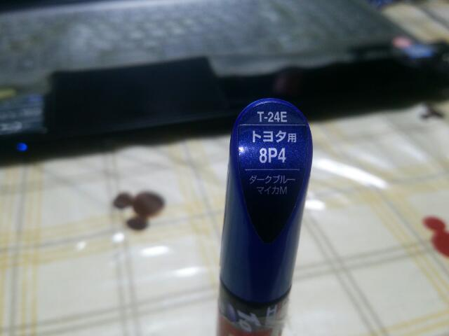 SOFT99 タッチペン 紺色 8P4