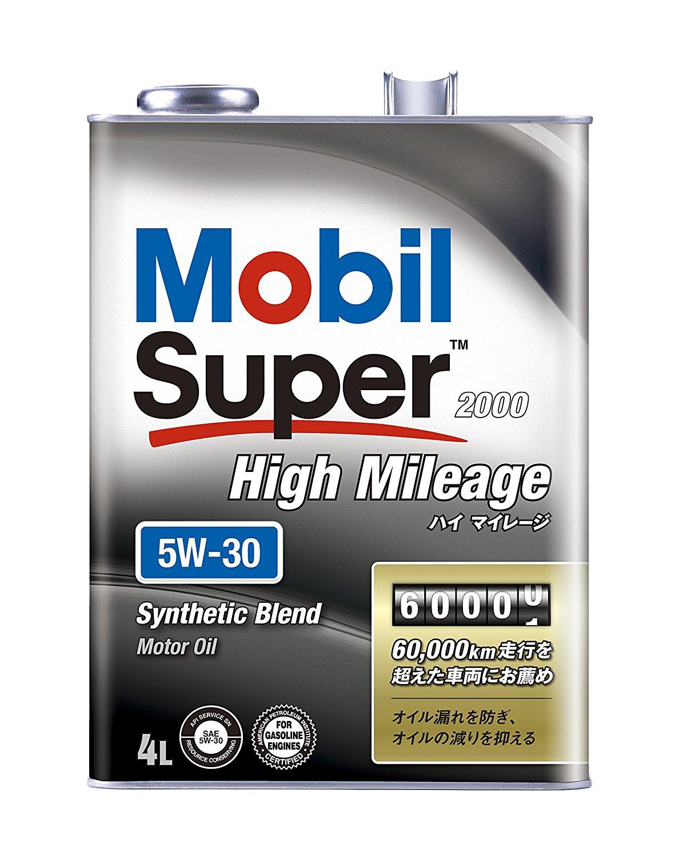 エンジンオイル交換Mobilスーパー2000ハイマイレージ5W-30ODO_128,398km