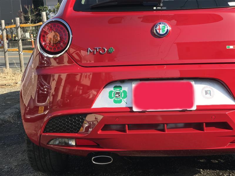REGISTRO ITALIANO Alfa Romeo Quadrifoglioステッカー貼り付け