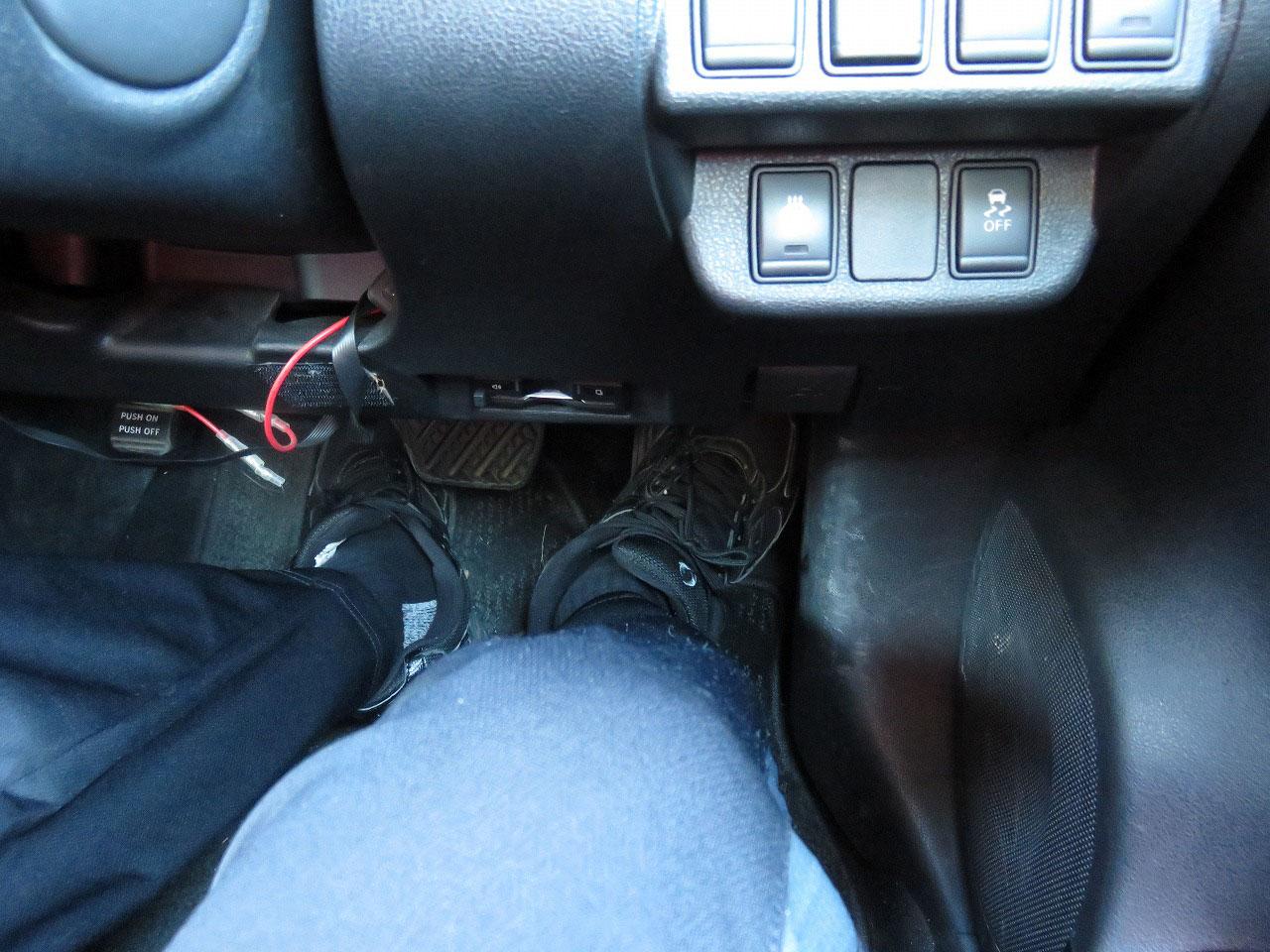 足元の冷気対策