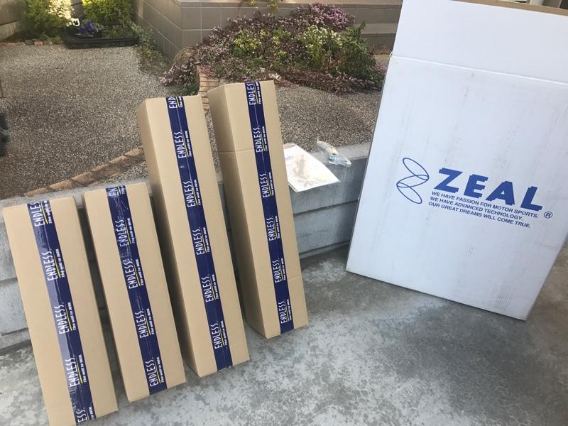 ENDLESS ZEAL FunctionX PLUS に交換