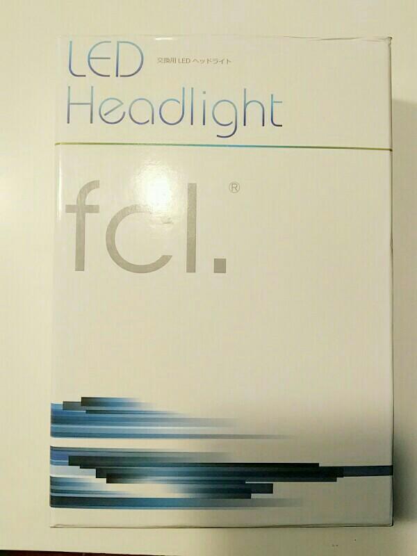 【fcl.】新型LEDヘッドライト交換(準備~取付編)