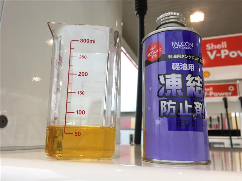 FALCON軽油用凍結防止剤200cc