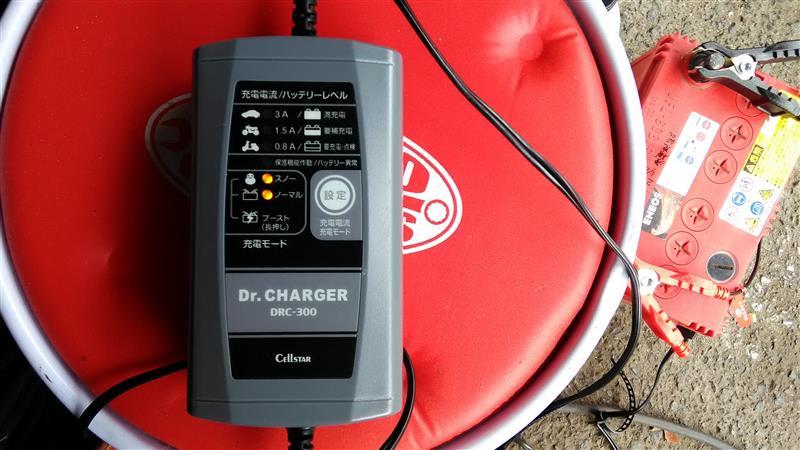 5年落ちの弱ったバッテリーを復活できるか?(実験)