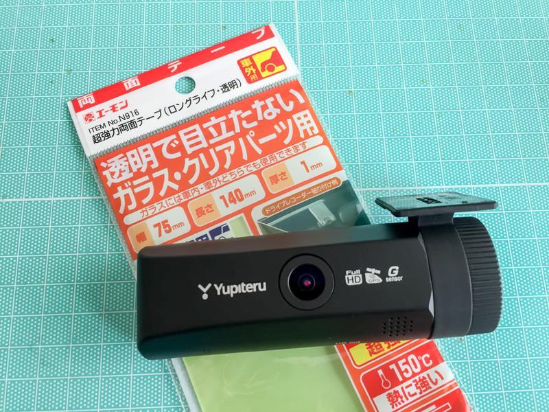 [L880K]ドライブレコーダー取付け(DRY-WiFiV3c)