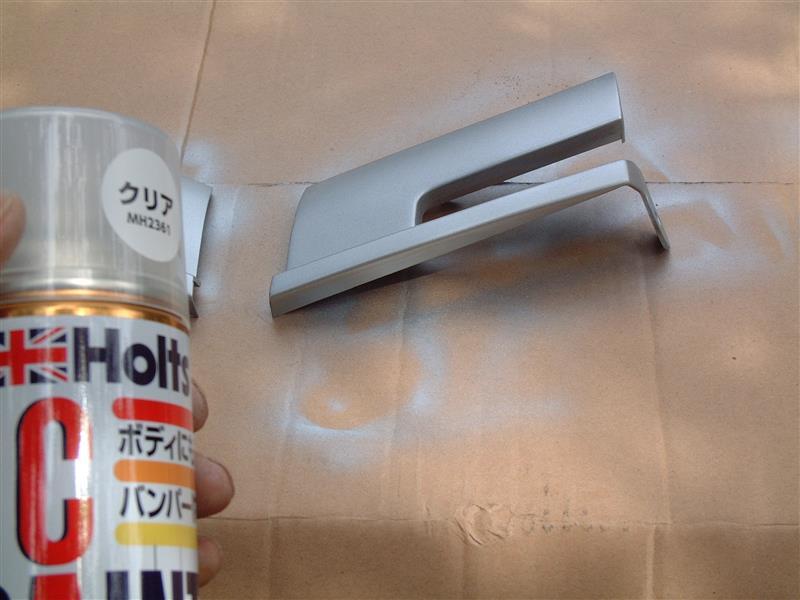 スライドドア上部ヒンジ・カバーの塗装