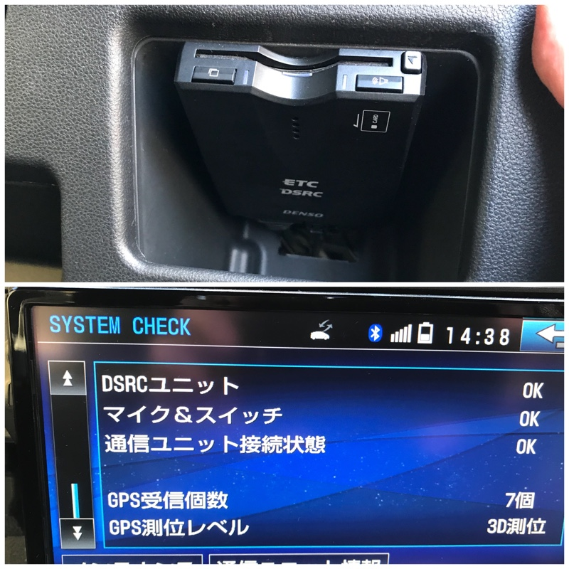 DSRC(ETC2.0)車載器取り付け!