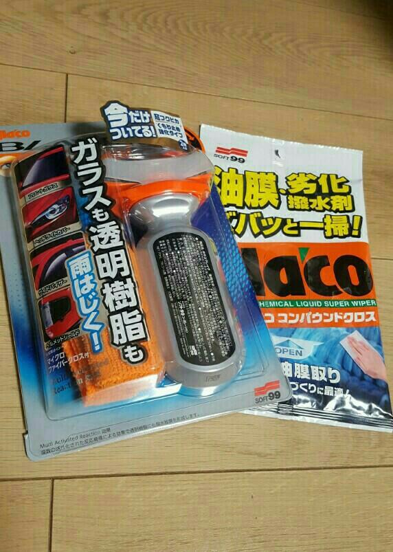 今年初の洗車!!