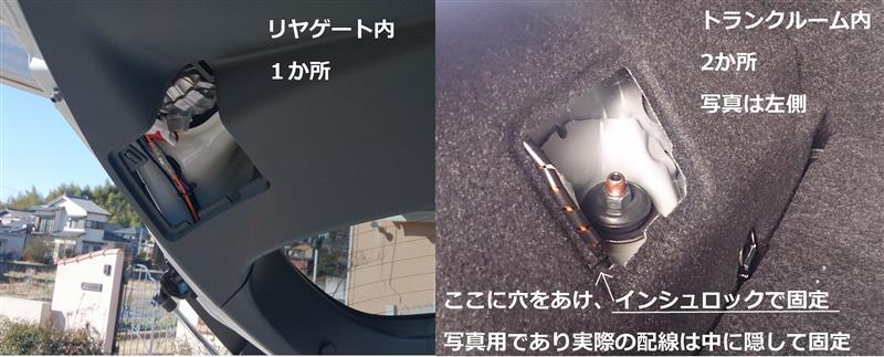 ブレーキ時 ランプ全点灯化