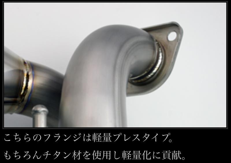 GANADOR フルチタンマフラー 排気漏れ対策 後編