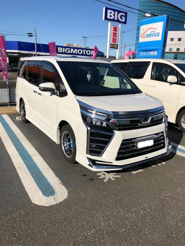 2018/01/07 トヨタ純正 71759-28060-C0購入