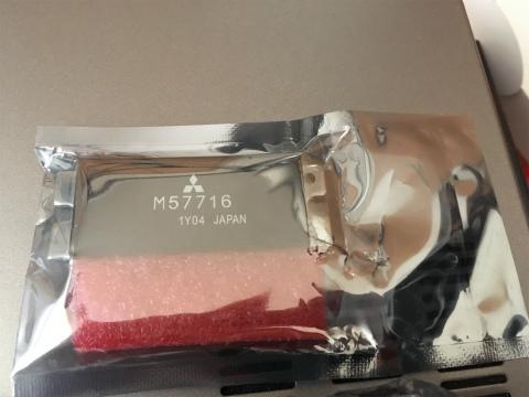 KENWOOD TM-455 修理(その4)