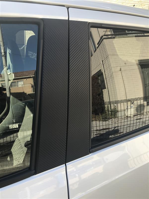 APカーボンシート貼り付け外装編③